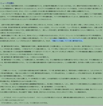 スクリーンショット 2013-01-15 15.32.38.png