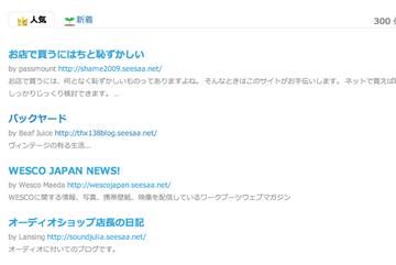 スクリーンショット 2013-07-12 18.49.43.png