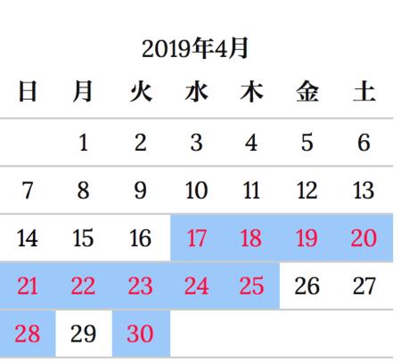 スクリーンショット 2019-04-22 午後10.08.04.png