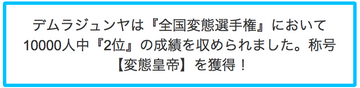 スクリーンショット(2011-07-24 17.06.28).png