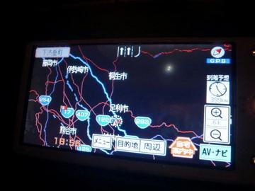 HayabusaCIMG35032009.JPG