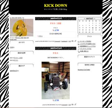 KICK DOWN.png