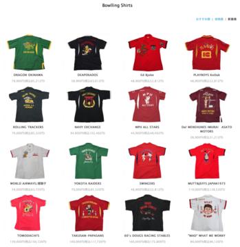 bowling shirts.png